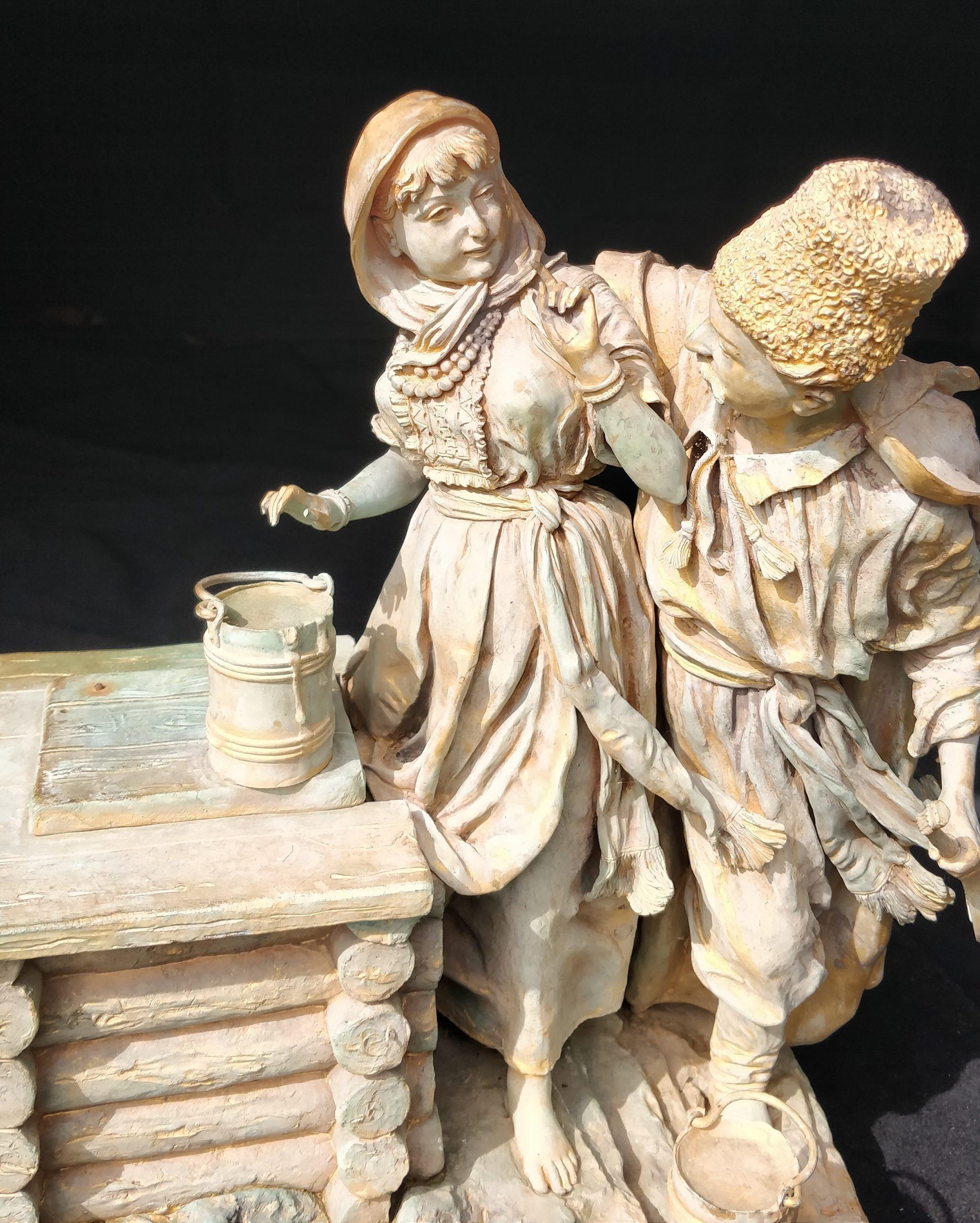 У колодца Василий Грачев бронза скульптура Собственность Грачева