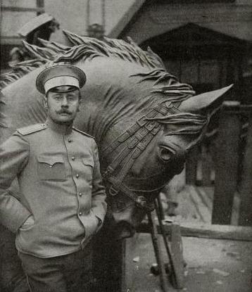 Самонов Петр Александрович (1863 - 1930s)