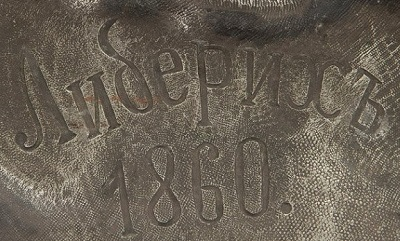 lieberich Signaturmuster russische Bronze