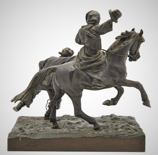 Russian bronze statue of woman on horseback and man running by trying to get his hat