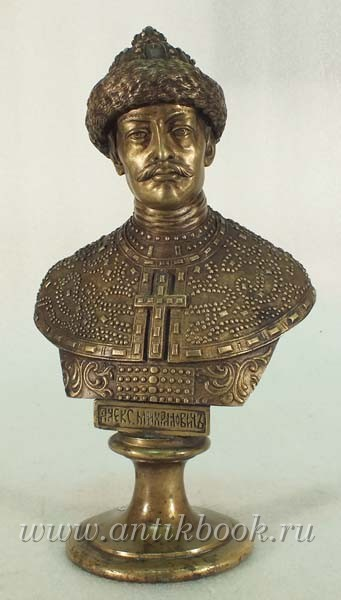 Chopins-bust-gallery - -михайлович-бюст-бронза-шопен