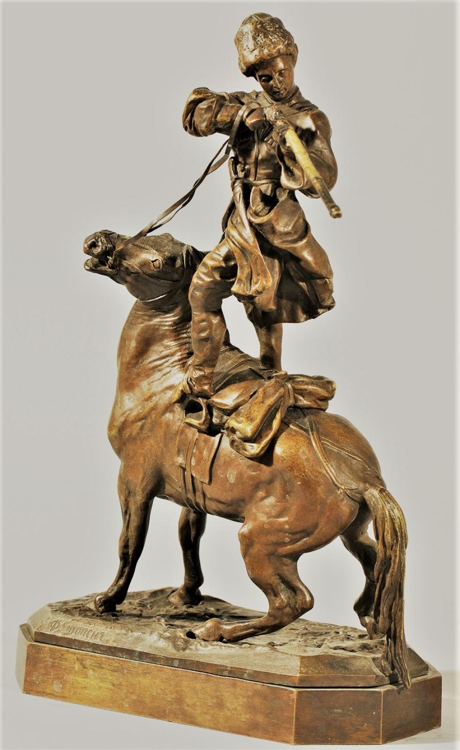 cossack - -лансере-бронза-казак-на-стременах-москва
