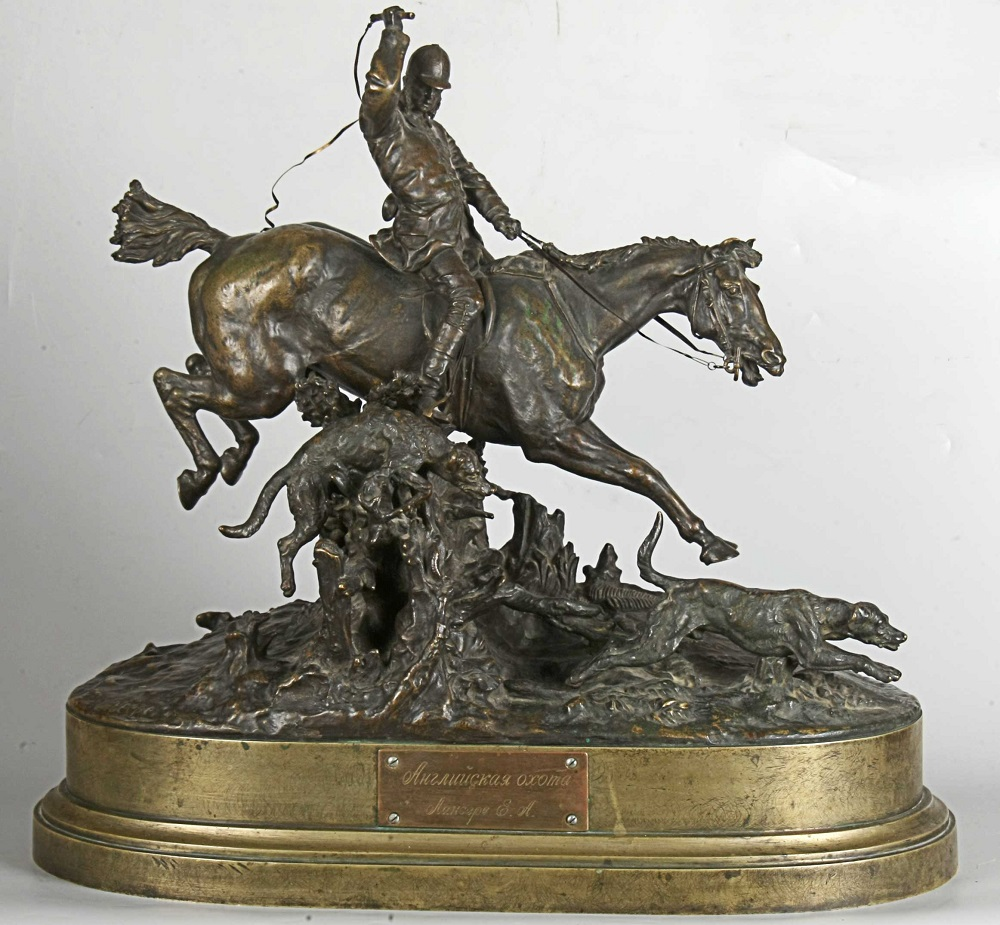 english - english-hunting-group-bronze-russian-lanceray-old-cast-antique-statue