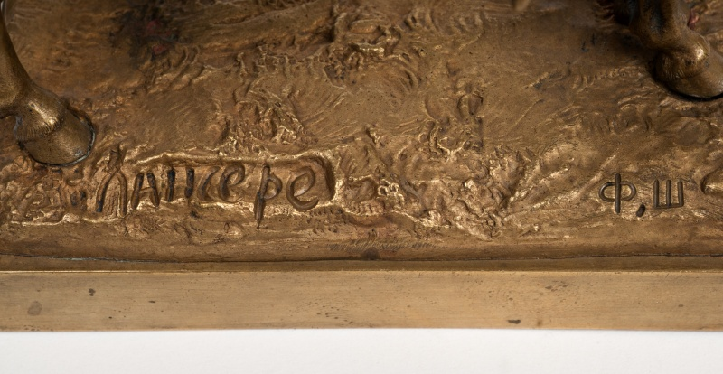 french-france - covalier-bronze-russian-signature-mark-foundry