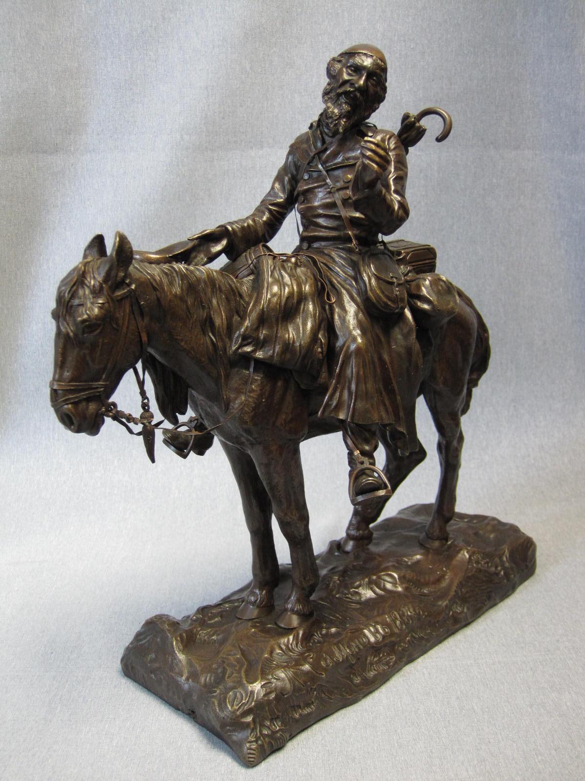 samonov-samonoff - jew-horseback-bronze_samonoff